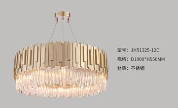 JH51325-12C.jpg