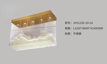 JH51339-16+16.jpg