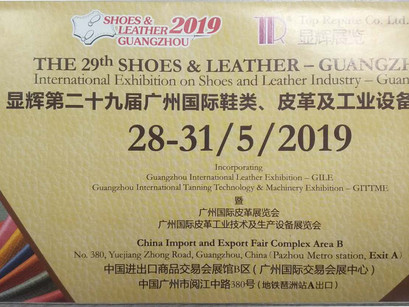 We are going to 29th Guanzhou Fair!