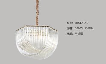 JH51232-5.jpg
