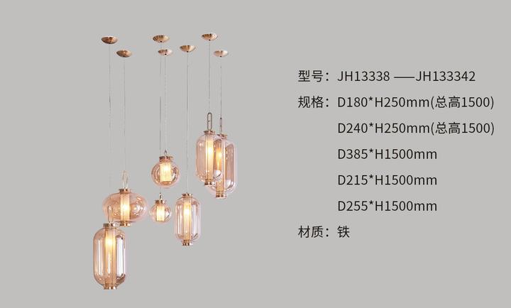 JH13338-——JH133342.jpg