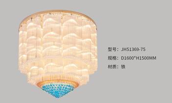 JH51369-75.jpg