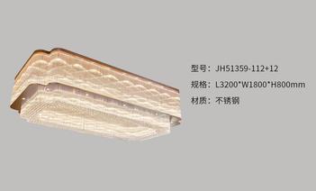 JH51359-112+12.jpg
