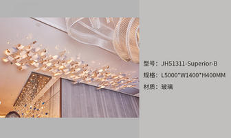 JH51311-Superior-B.jpg