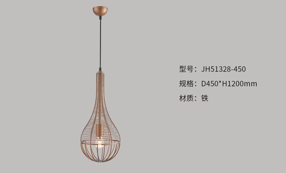 JH51328-450.jpg