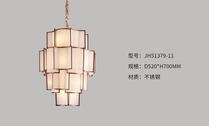 JH51379-11.jpg