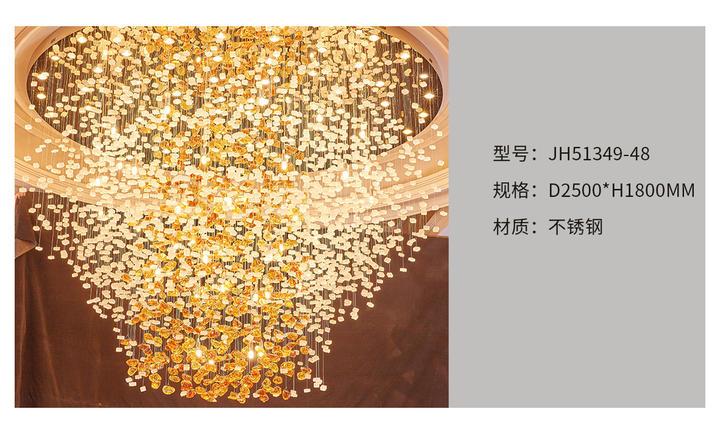 JH51349-48.jpg