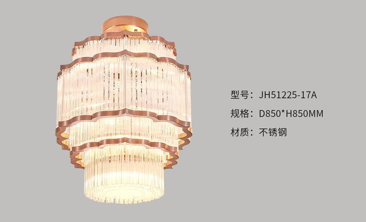 JH51225-17A.jpg