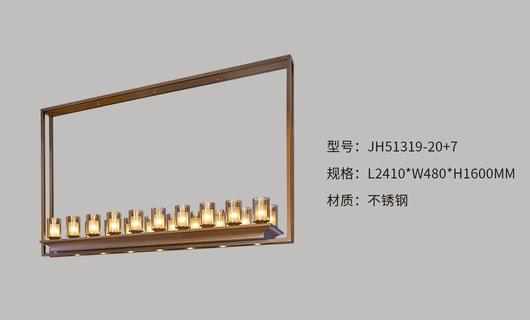 JH51319-20+7.jpg