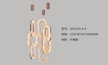 JH51291-K-8.jpg