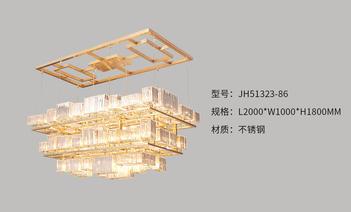 JH51323-86.jpg