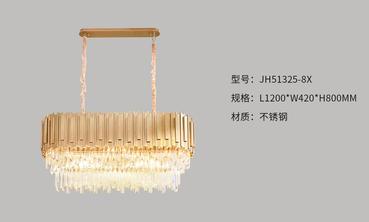 JH51325-8X.jpg