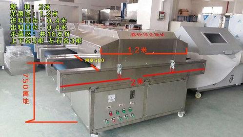 UN- 750 Ultraviolet Sterilizing Furnace
