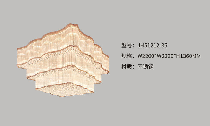 JH51212-85.jpg