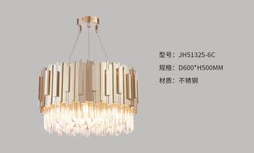 JH51325-6C.jpg