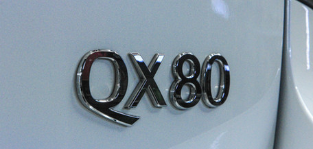 Антихром INFINITI QX80.JPG