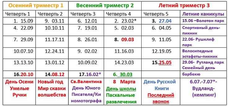 ru1_edited.jpg