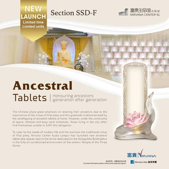 Ancestral Tablets