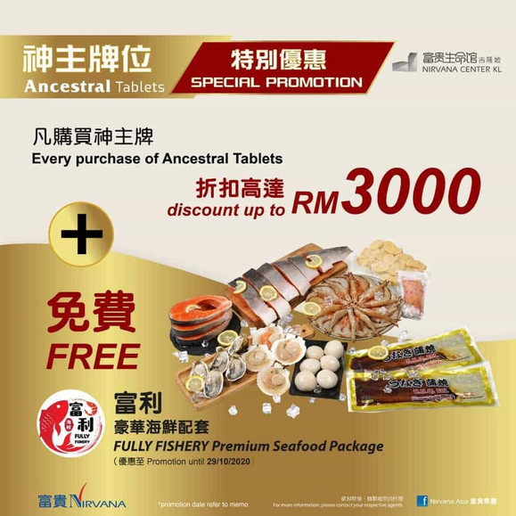 Fully Fishery Premium Seafood Package