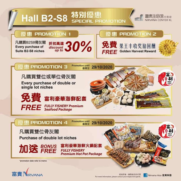 Fully Fishery Special Promotion