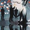 "Jonathan Segel's ""Horseshoes and Hand Grenades"" album cove"