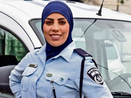 Happy, beautiful Friday from Israel!  Israel Police Set to Get First Hijab-Wearing Muslim Lieutenant