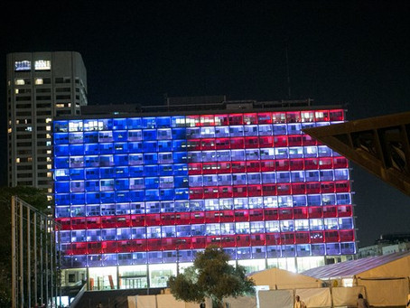 Israel mourns with America!