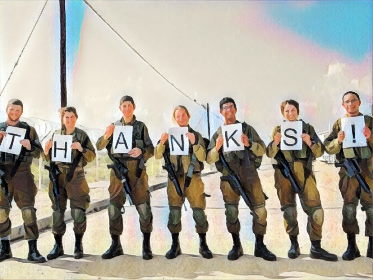 ThanksLone-Soldier-Thanks