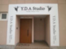 YDAスタジオ入口.JPG