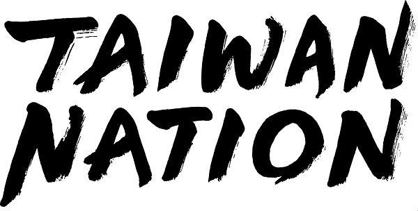 TaiwanNation_Logo.jpg