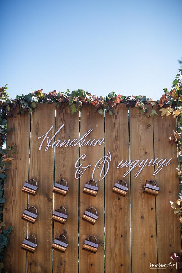 ido events orange rustic wedding