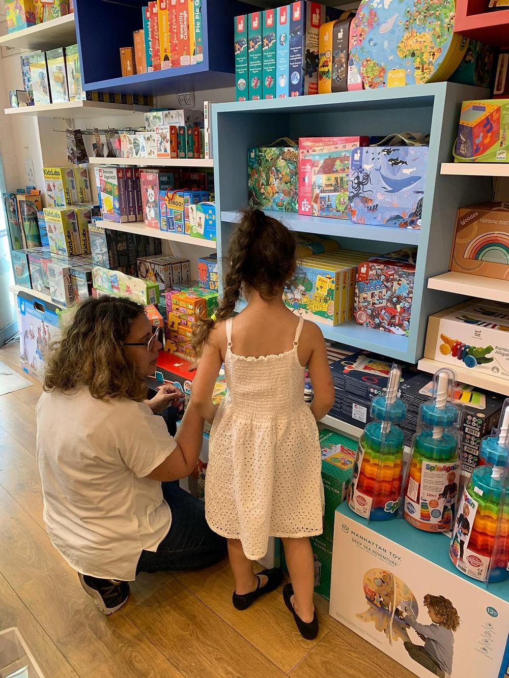 חמוטל ממליצה על מתנות וצעצועים בחפש את המטמון