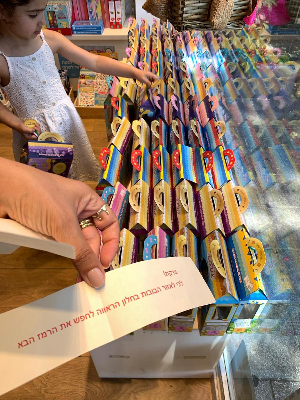 חפש את המטמון בטומי ואניקה יום הולדת בחנות צעצועים