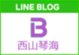 lb_koto.jpg
