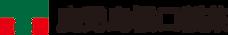 horiguchi_logo.png
