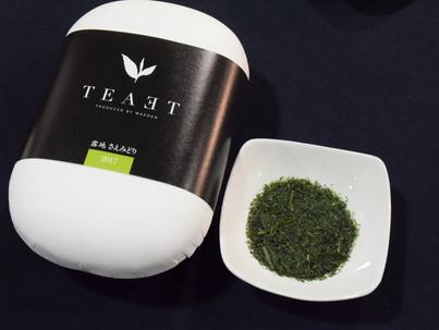 2018年12月2日 弊社のお茶が「日本茶輸出組合理事長賞」を受賞いたしました。