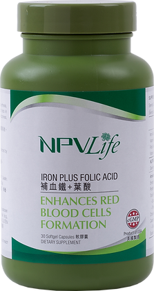 NPVLife 補血鐵+葉酸 (30粒軟膠囊)(EAN: 840011720159)
