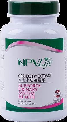 NPVLife 女士小紅莓精華 (90粒膠囊)(EAN: 840011710013)