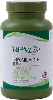 NPVLife 消糖鉻 (60粒膠囊)(EAN: 840011720043)