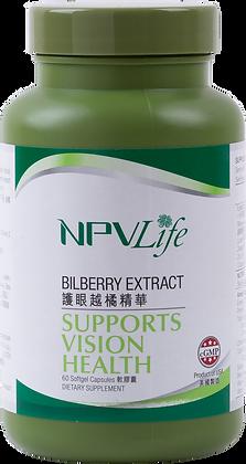 NPVLife 護眼越橘精華 (60粒軟膠囊)(EAN: 840011720081)