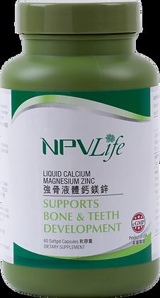 NPVLife 強骨液體鈣鎂鋅 (60粒軟膠囊)(EAN: 840011720166)