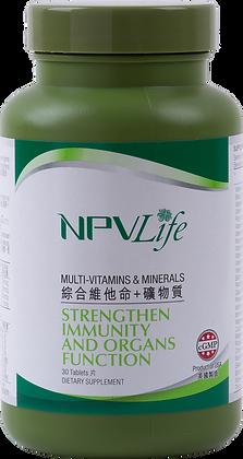 NPVLife 綜合維他命+礦物質 (30片)(EAN: 840011720142)