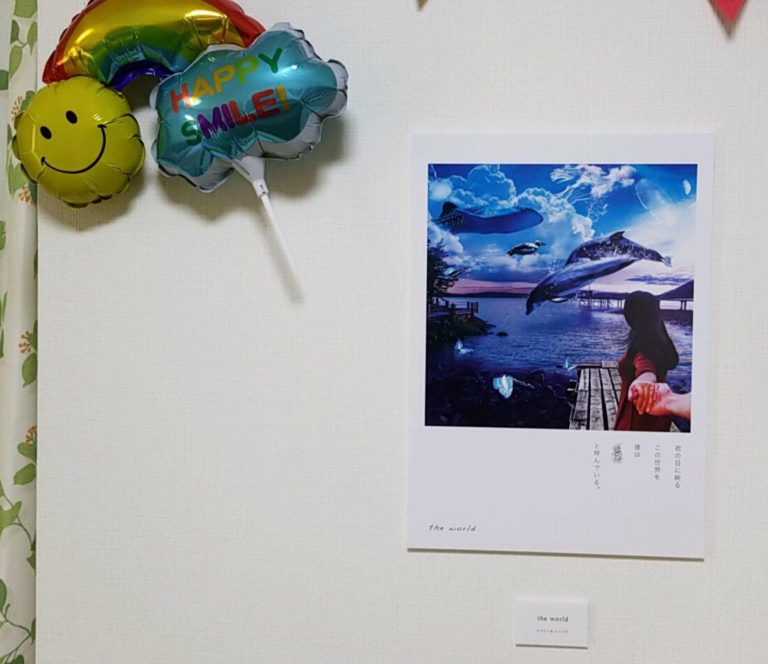 20190915_112759_191_edited