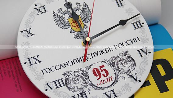Часы пластиковые с печатью