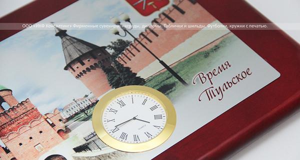 Часы на плакетке фирменные подарочные