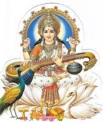 Sarasvati2.jpg