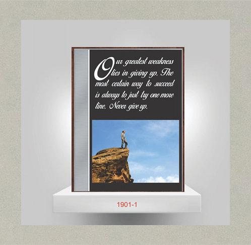 1901-1 Inspiration Plaque
