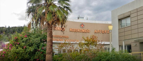 Argos General Hospital