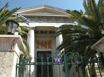 General Hospital of Athens Hippocrates