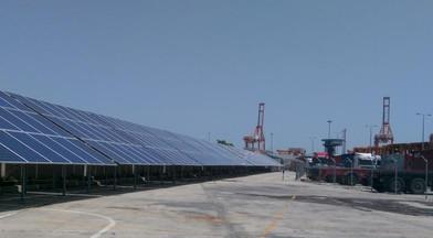 Commercial Port of Piraeus